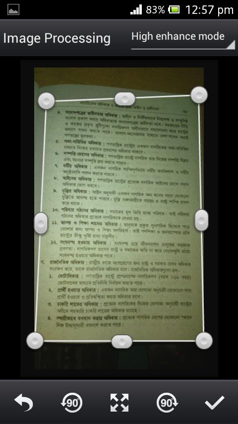 Screenshot_2013-03-10-12-57-33